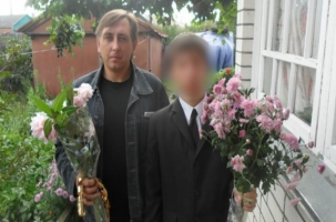 Подросток зарубил топором свою семью