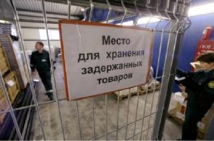 Российские пограничники подстрелили контрабандиста сала