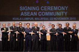 АСЕАН: создан экономический блок