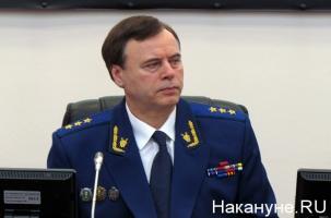 Алексея Митрофанова лишили иммунитета