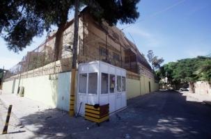 Спровоцировавшая нападение на посольство РФ в Ливии училась в НГУ