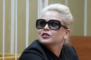 ГВСУ: ущерб от действий Васильевой превышает 3 млрд рублей