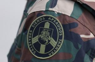 Пограничники заблудились на границе