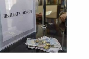 Путин дал добро на сокращение индексации пенсий