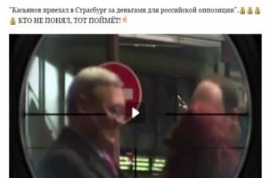 Кадыров о «собаках Америки»