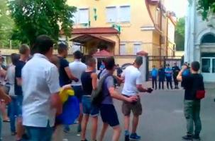 Россия и Украина «обменялись» «патриотическими акциями»