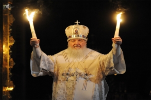 Православие служит