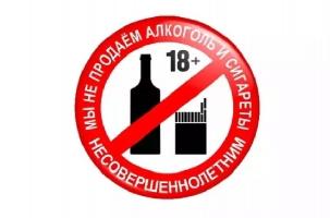 Законопроект «Алкоголь 21+» не прошел через кабмин