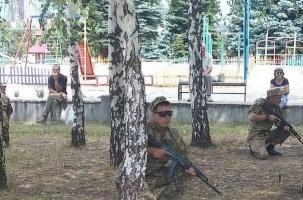 Почему опасно помогать украинским военным