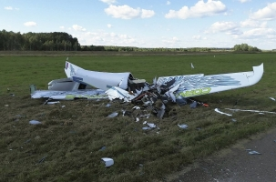 Разбился самолет. Не хватило высоты. Версия