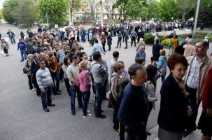 Луганск: референдум состоялся