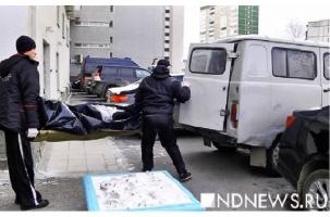 СМИ: Сотрудник ФСБ зарезал жену и дочь