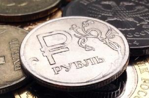 ЛНР сделала рубль своей официальной валютой