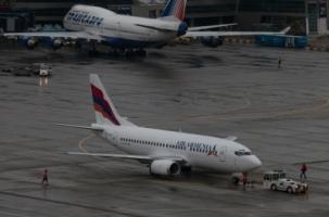 Air Armenia не приняла ультиматум из России