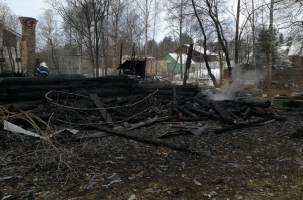Сгорела семья. Последние каникулы