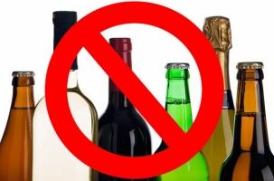 Алкоголь дорожает за счет акцизов
