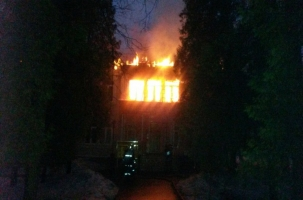 Дотла сгорел музыкальный колледж