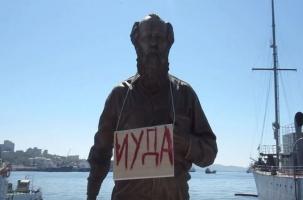 В размещении таблички «Иуда» на Солженицыне криминала не выявлено