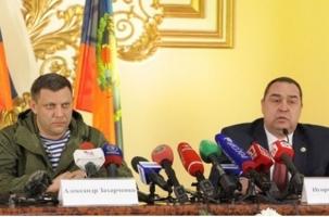 ДНР и ЛНР готовы взять под свой контроль предприятия с украинской «пропиской»