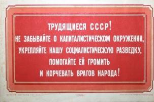 20 декабря День работника органов безопасности