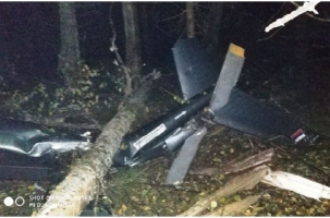 Катастрофа вертолета в Костромской области