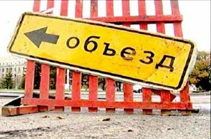 Москва не пустит контролеров от ПАСЕ