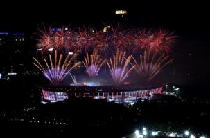 Заявка №1 на проведение Олимпиады-2032