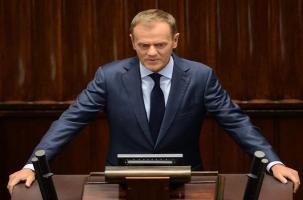 Поляки призвали бандеровцев вспомнить историю