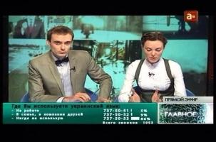 Зачем Украине украинский язык? Часть 3-я