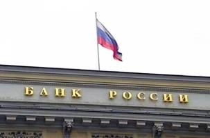 Хакеры украли 2 млрд рублей в российских банках