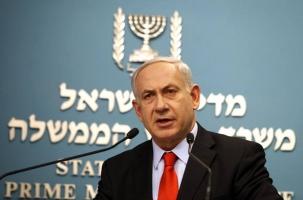 Израиль критикует ядерное соглашение с Ираном