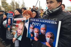 Медики Москвы: Собянина в отставку