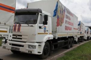 42-й гуманитарный конвой