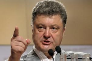 Путина не пригласили в Киев на инаугурацию