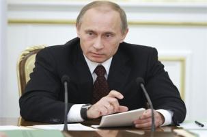 Владимир Путин прибыл в Шанхай