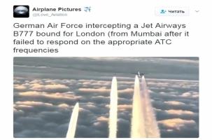 Немецкие истребители подняли на перехват пассажирского самолета из Индии. Видео