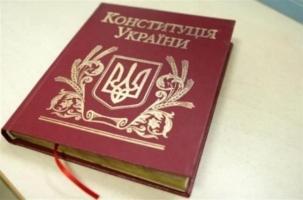 Новороссия готова переписывать конституцию Украины