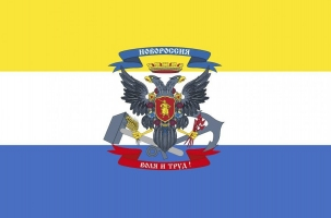 Между Россией и Украиной появилось новое государство - Новороссия