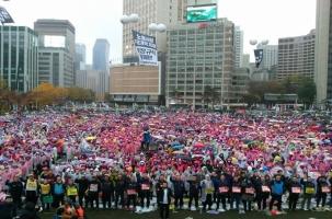 Антиправительственный митинг в Сеуле: 51 человек задержан